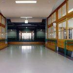 那覇養護学校