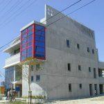 沖縄司法書士会館